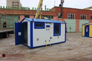 Электропривод ГЗ-ОФ.5000 КС