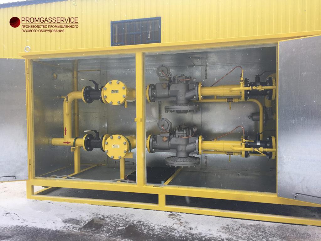 газовое оборудование и грпш
